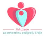 Kongres 2021 Niš – Udruženje za preventivnu pedijatriju Srbije